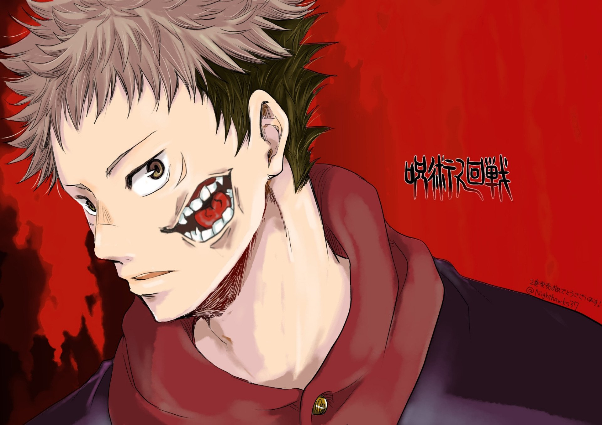 44 Jujutsu Kaisen Hd Wallpapers Background Images Wallpaper Abyss