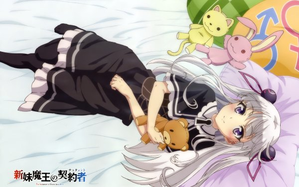 Anime Shinmai Maou No Testament Maria Naruse Puppet HD Wallpaper | Background Image