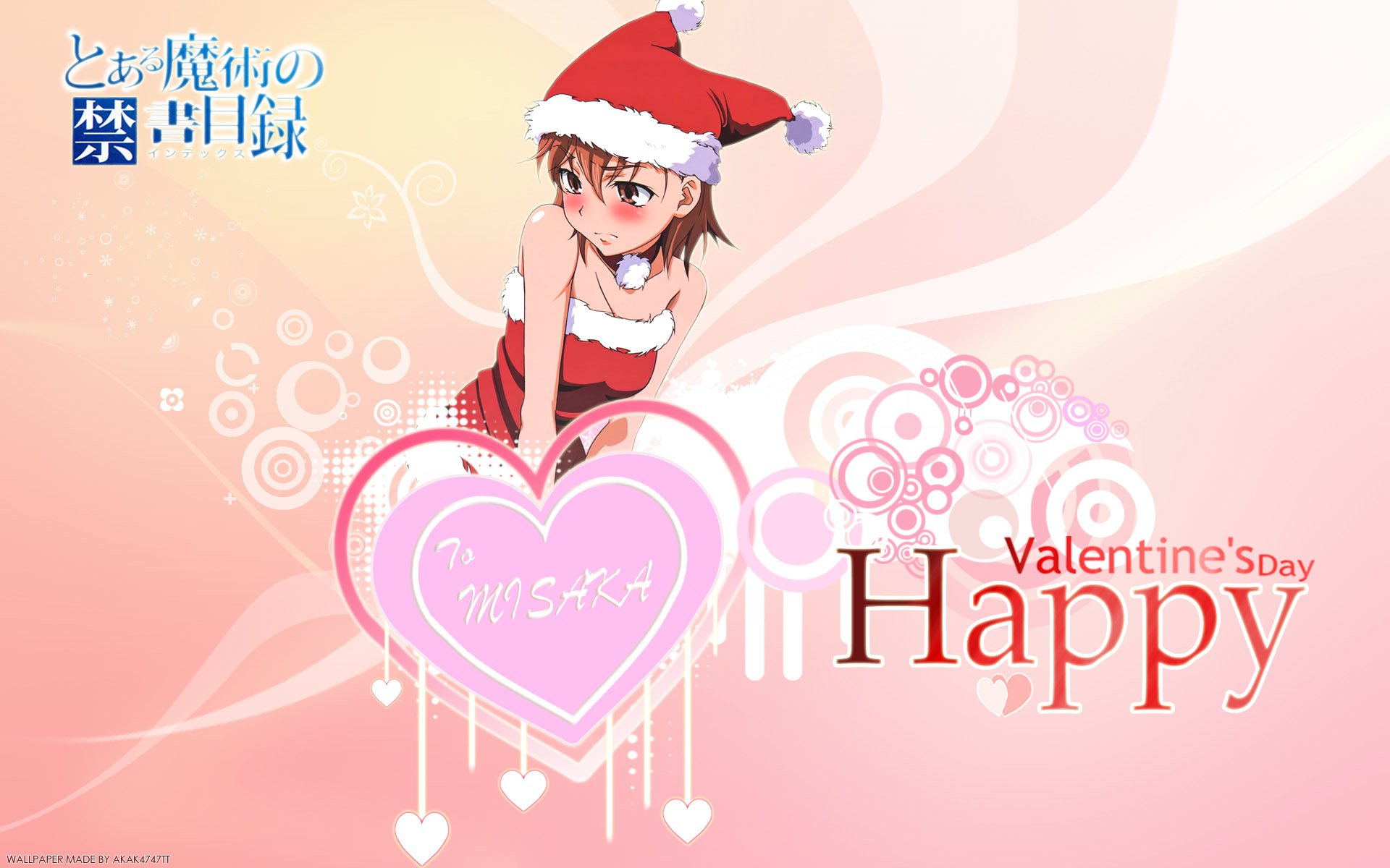 Wallpapers ID:105301