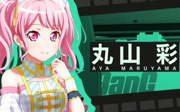 Anime BanG Dream! Aya Maruyama Pastel Palettes Fondo de pantalla HD | Fondo de Escritorio