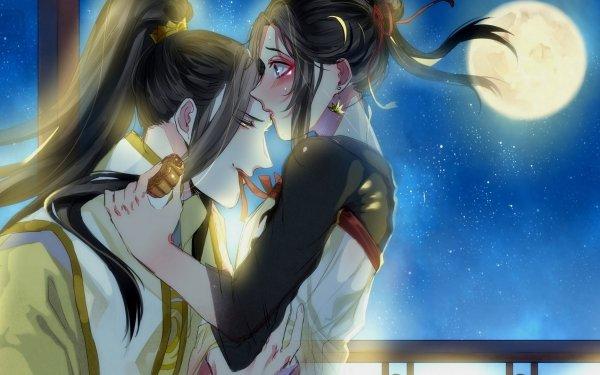 Anime Mo Dao Zu Shi Jin Guangyao Mo Xuanyu HD Wallpaper   Background Image