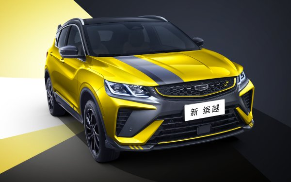 Vehicles Geely Binyue SUV HD Wallpaper   Background Image