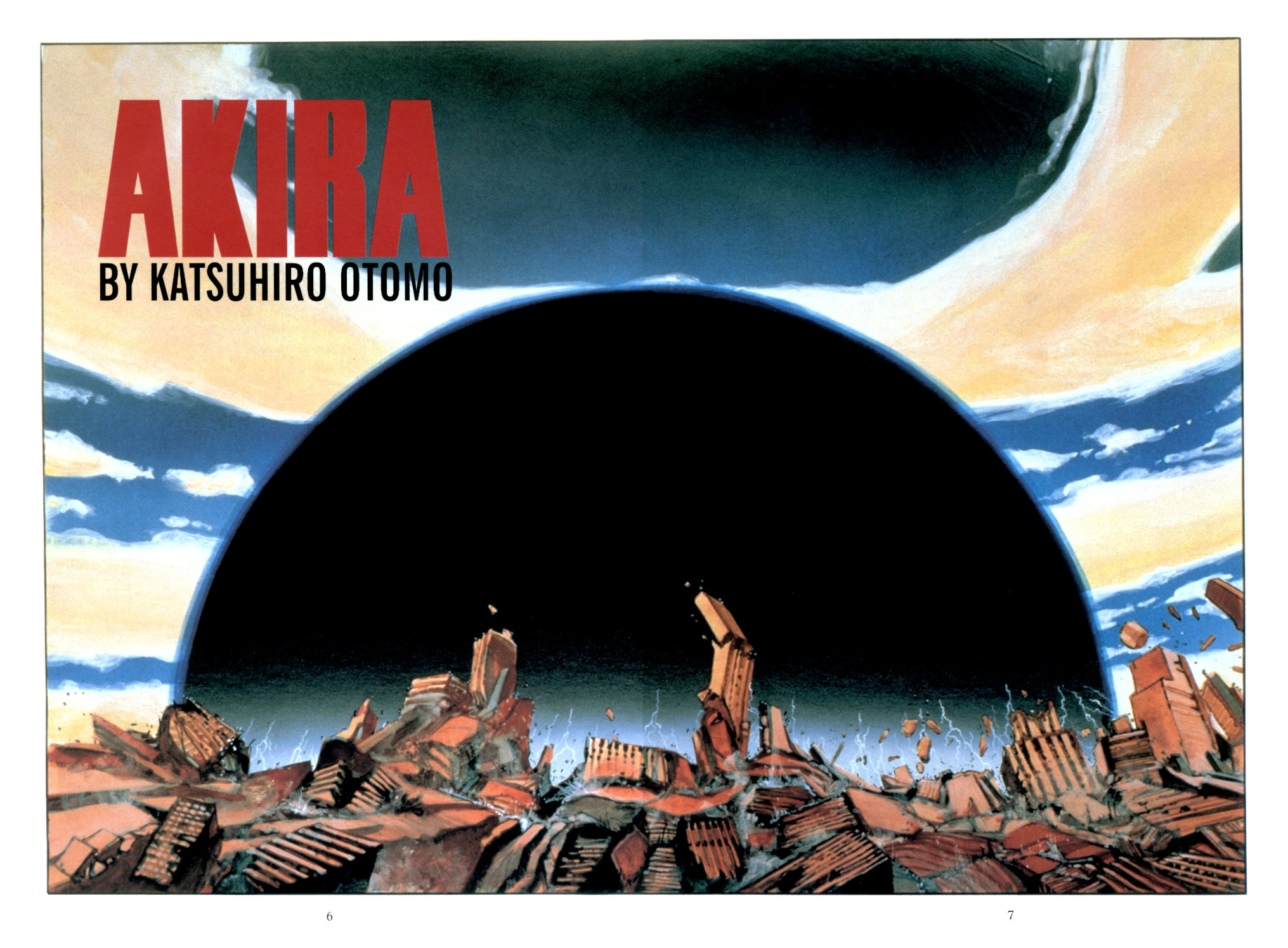 65 Akira Hd Wallpapers Background Images Wallpaper Abyss