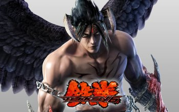 Video Game - Tekken 6 Wallpapers and Backgrounds ID : 133321