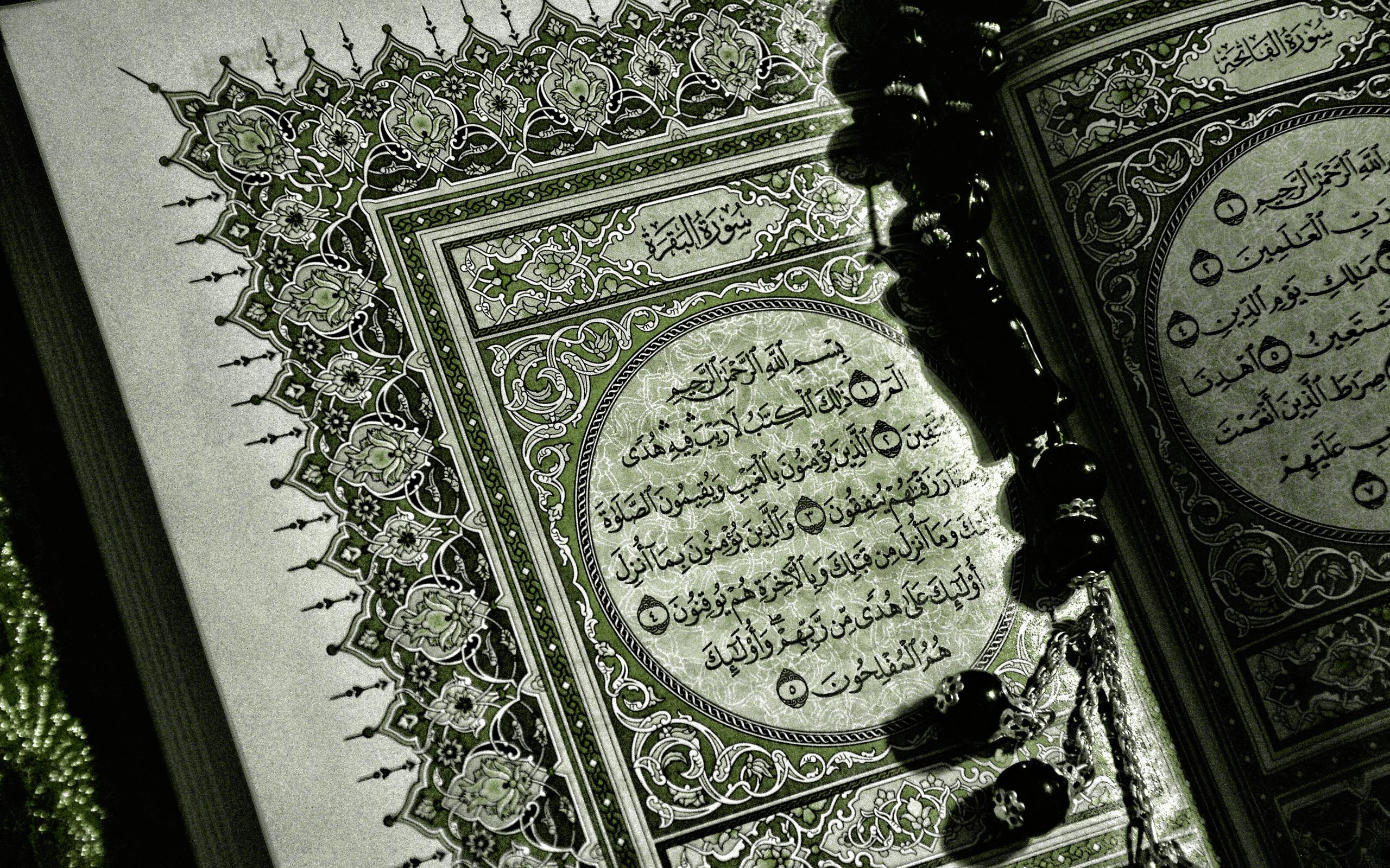 quran wallpaper iphone