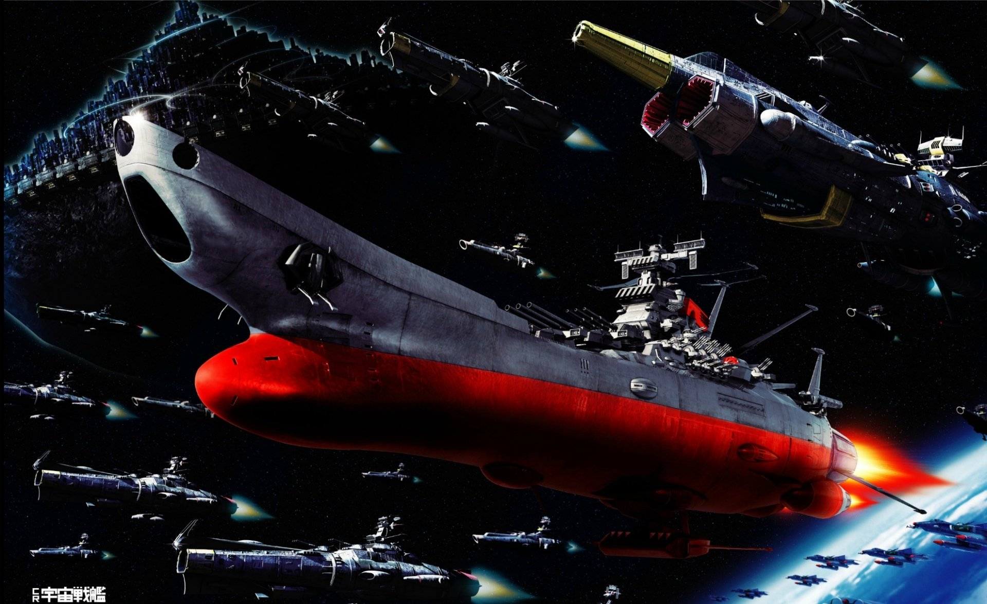 4 Space Battleship Yamato Hd Wallpapers Background Images