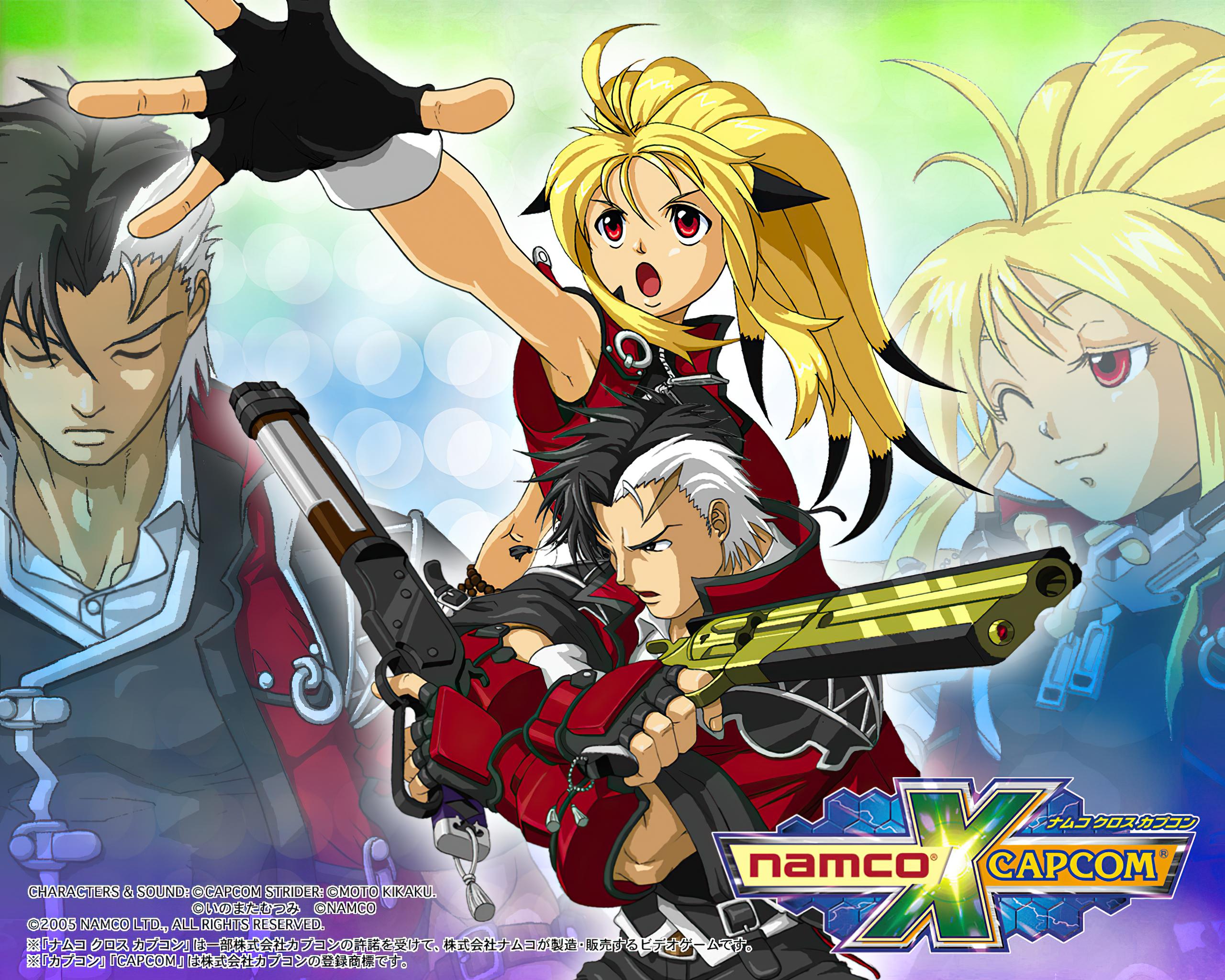 [Análise] Namco X Capcom - PS2 199861
