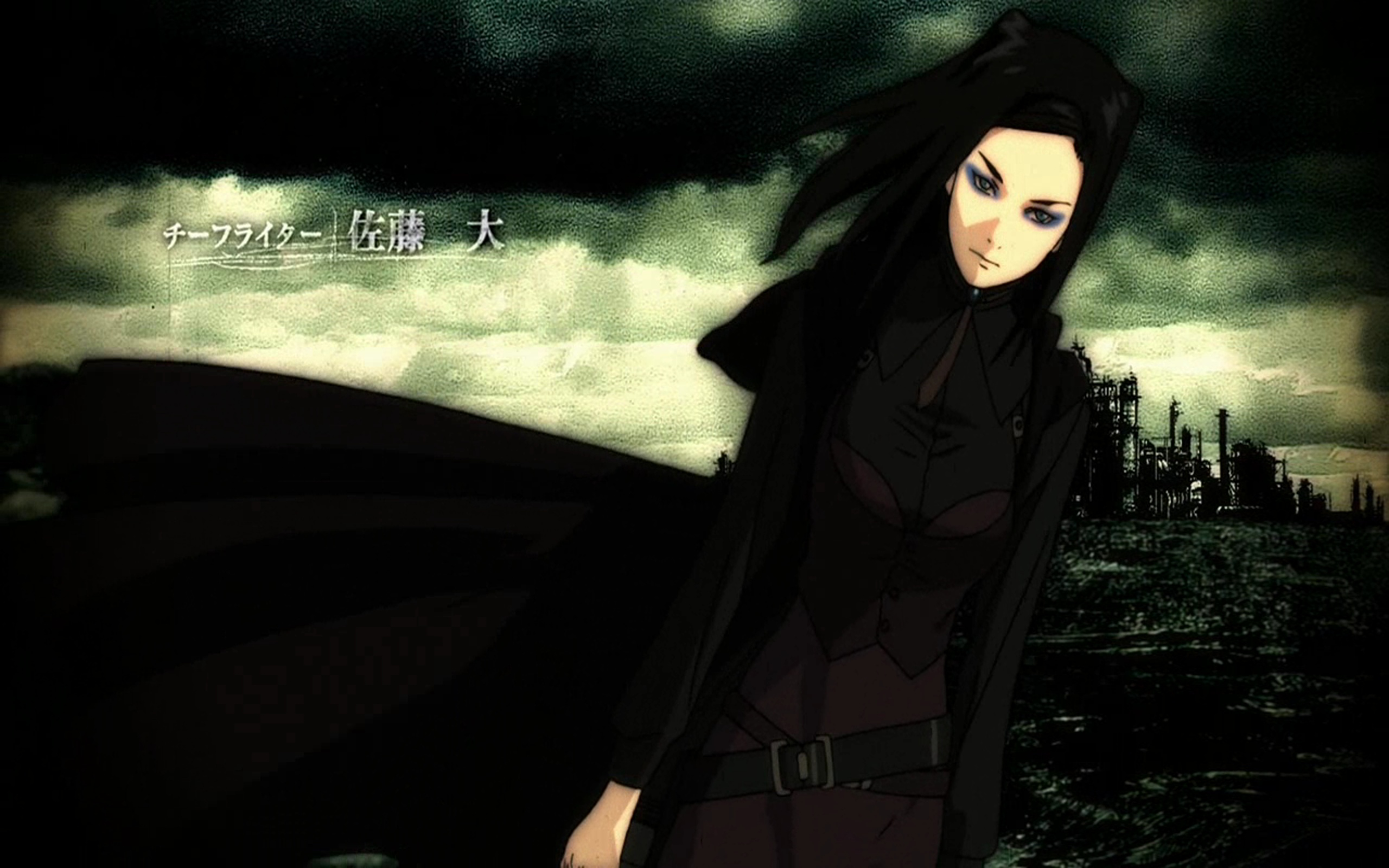 76 Ergo Proxy HD Wallpapers | Backgrounds - Wallpaper Abyss