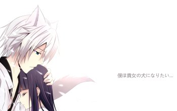 Anime - Inu X Boku Ss Wallpapers and Backgrounds ID : 227223