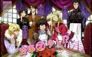 Anime - Kyo Kara Maoh! Wallpapers and Backgrounds ID : 228503