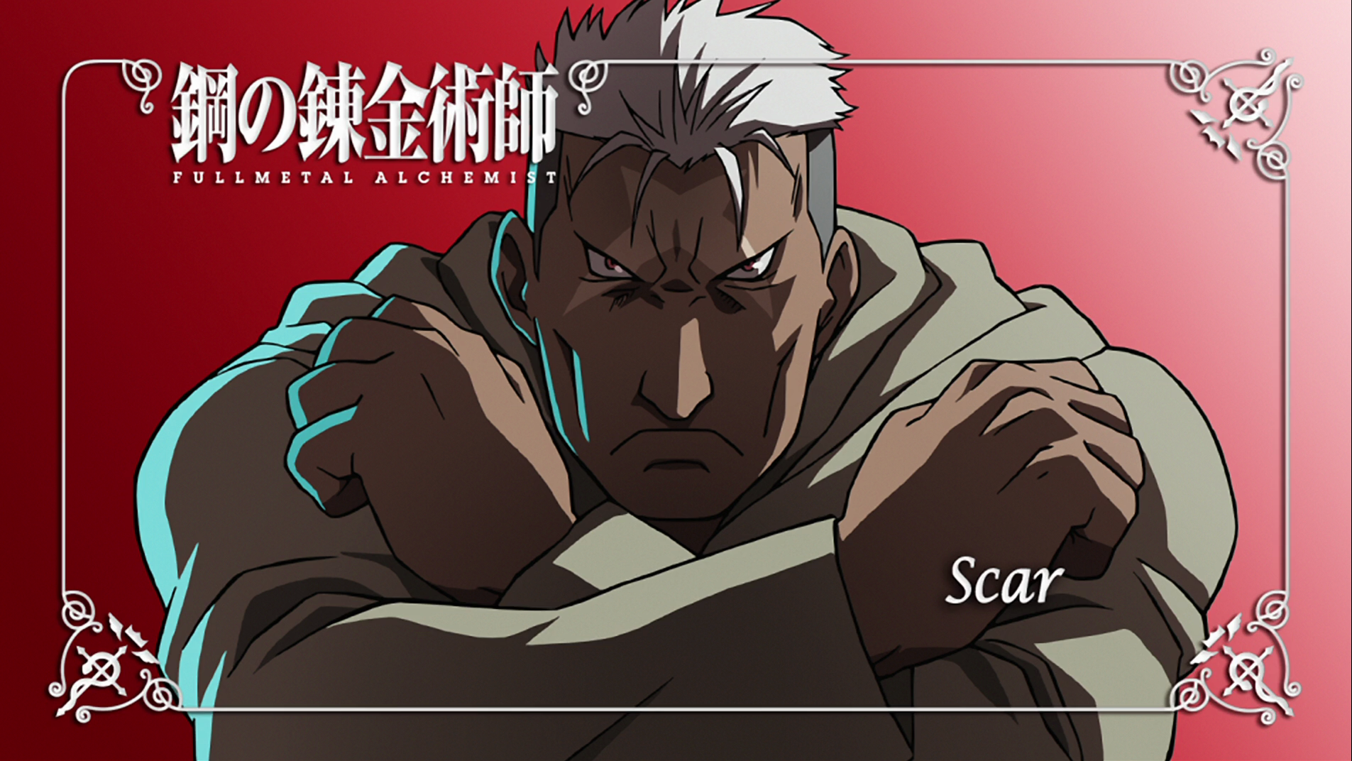 شخصية سكار Scar من انمي Full Metal Alchemist: Brotherhood