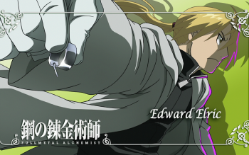 Anime - FullMetal Alchemist Wallpapers and Backgrounds ID : 231191