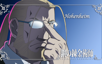Anime - FullMetal Alchemist Wallpapers and Backgrounds ID : 231201