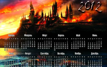 Misc - Calendar Wallpapers and Backgrounds ID : 254403