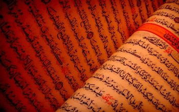 Religioso - Islam Wallpapers and Backgrounds ID : 261553