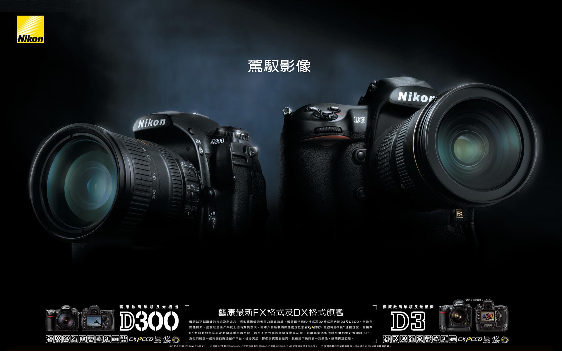Обои для рабочего стола фотоаппараты nikon