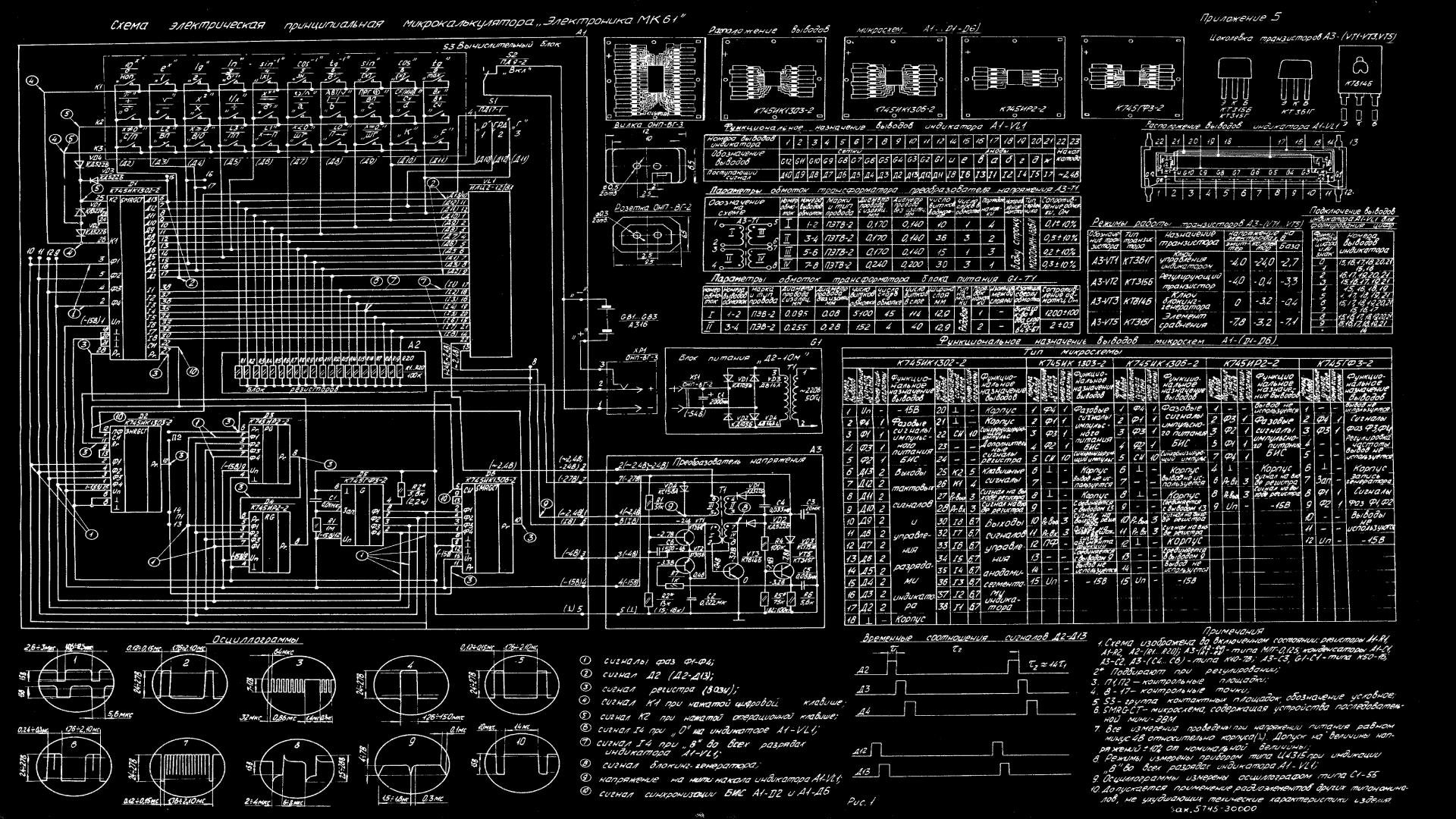 Schematic of a Russian MK61 calculator Full HD Wallpaper and