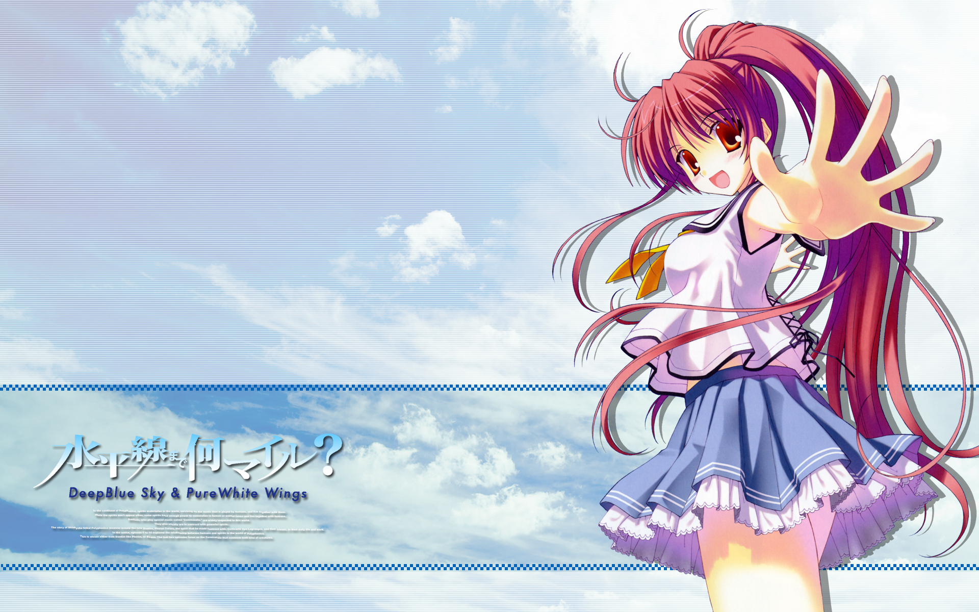 Deep blue sky pure white wings full hd wallpaper and - Anime full hd download ...