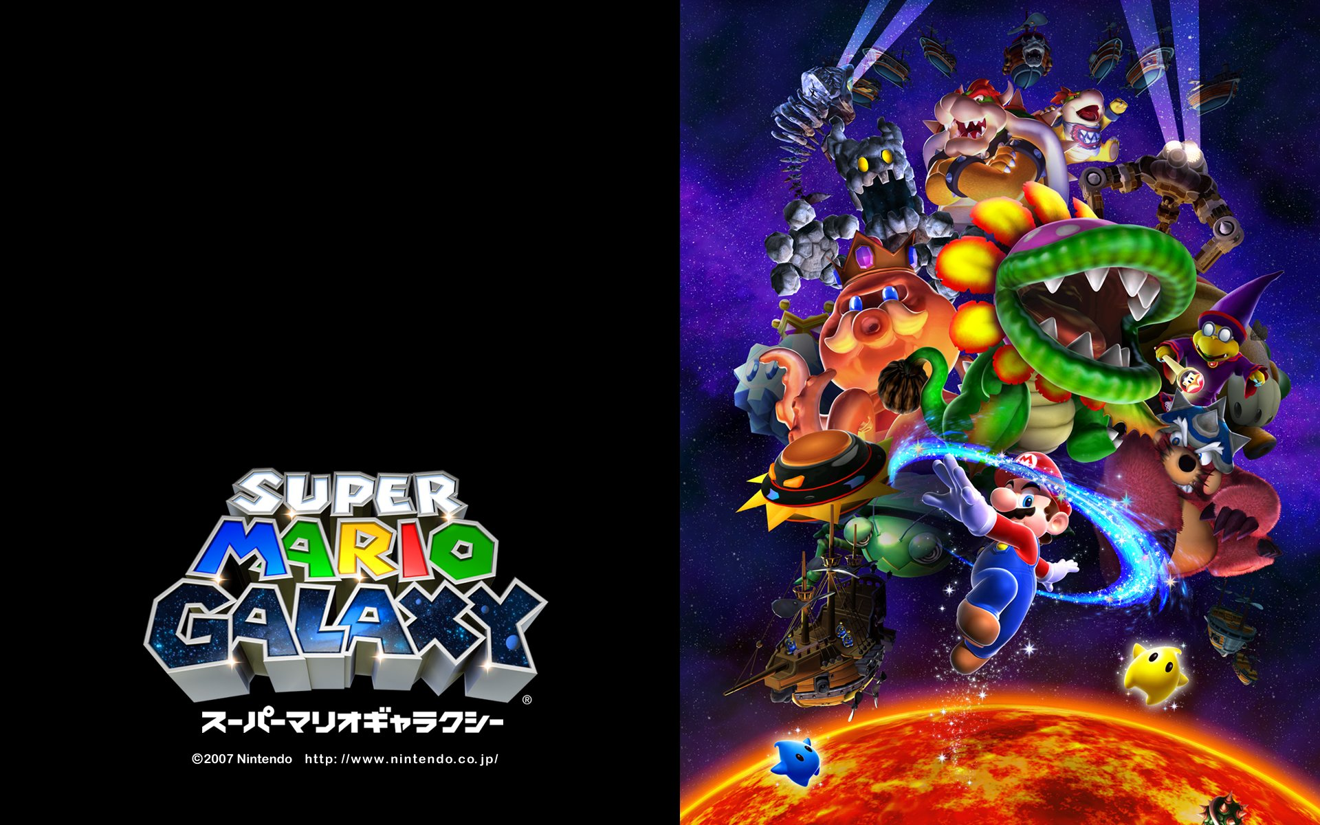 Super Mario Galaxy Hd Wallpaper Background Image