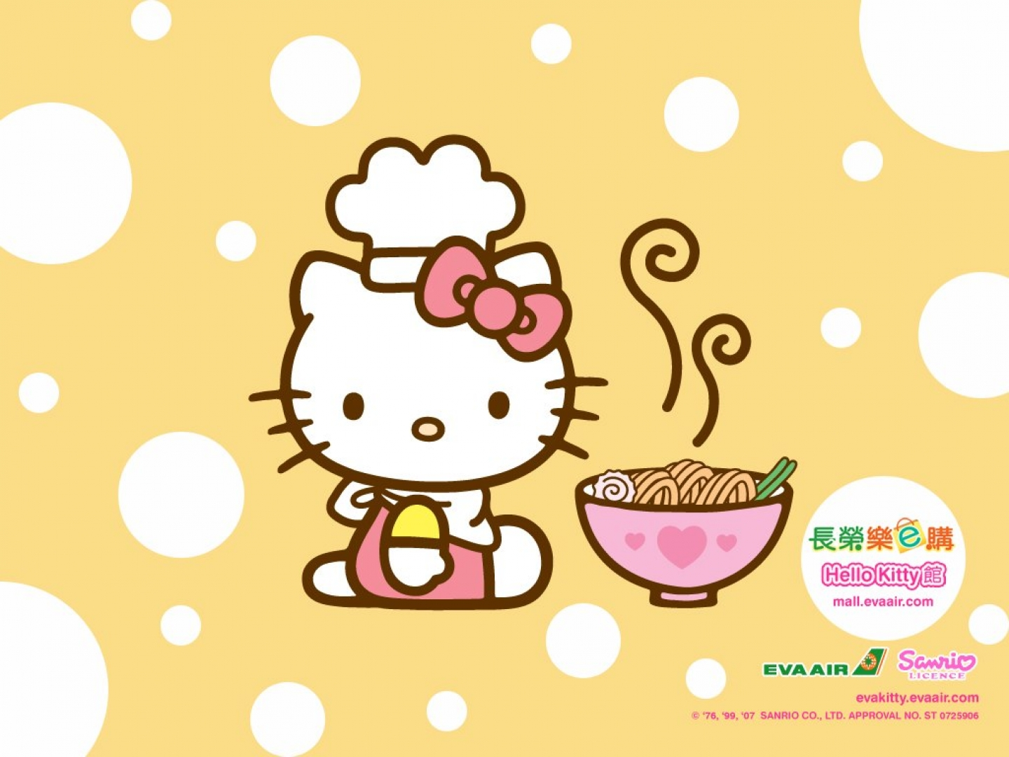Cool Wallpaper Hello Kitty Ipad - 469142  Image_232757.jpg