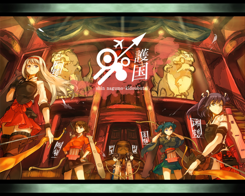 55 zuikaku kancolle hd wallpapers background images