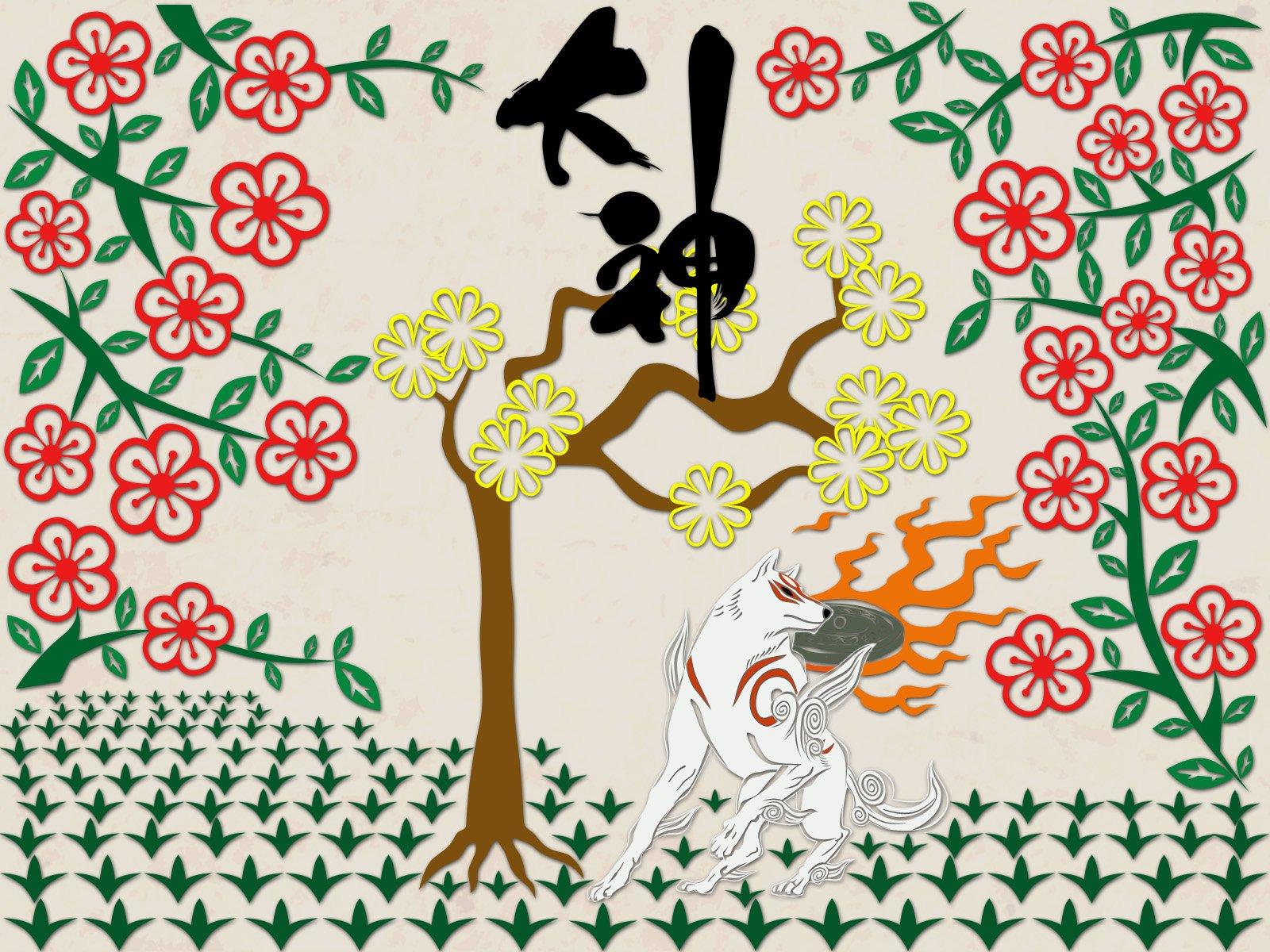 大神壁纸and 背景 1600x1200 Id 503598 Wallpaper Abyss