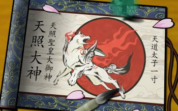 Video Game - Okami Wallpapers and Backgrounds ID : 503608