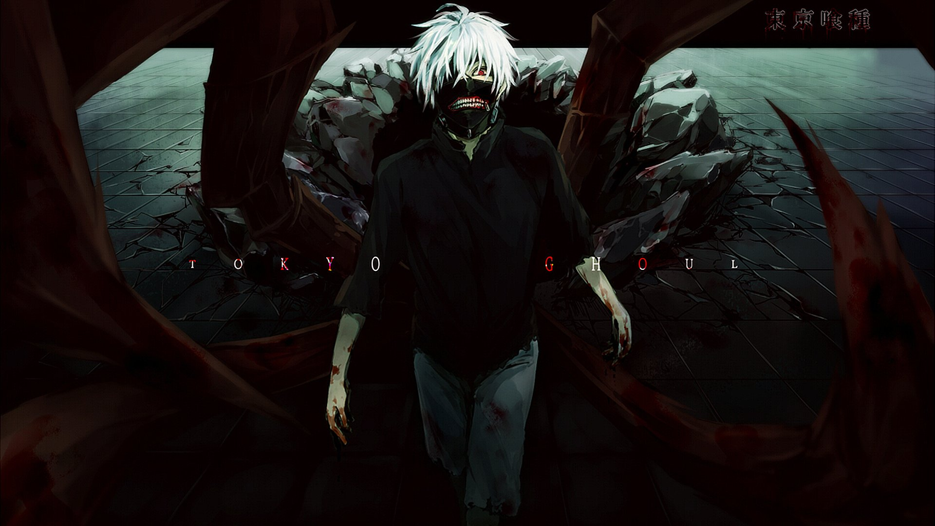 Tokyo Ghoul Kaneki Ghoul Form Hd Wallpaper Background