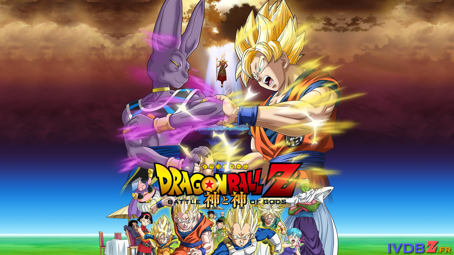 4 dragon ball z battle of gods fonds d 39 cran hd arri re for Fond ecran dbz