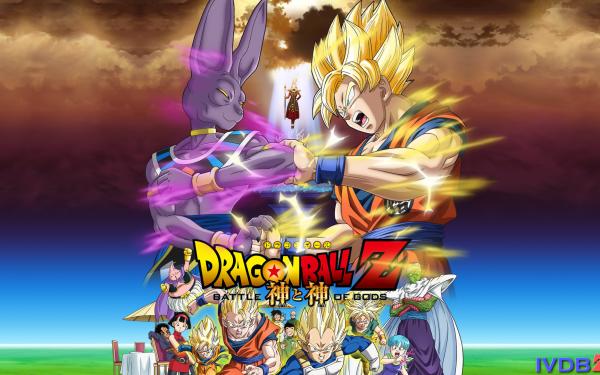 Anime Dragon Ball Z: Battle of Gods Dragon Ball Goku HD Wallpaper | Background Image