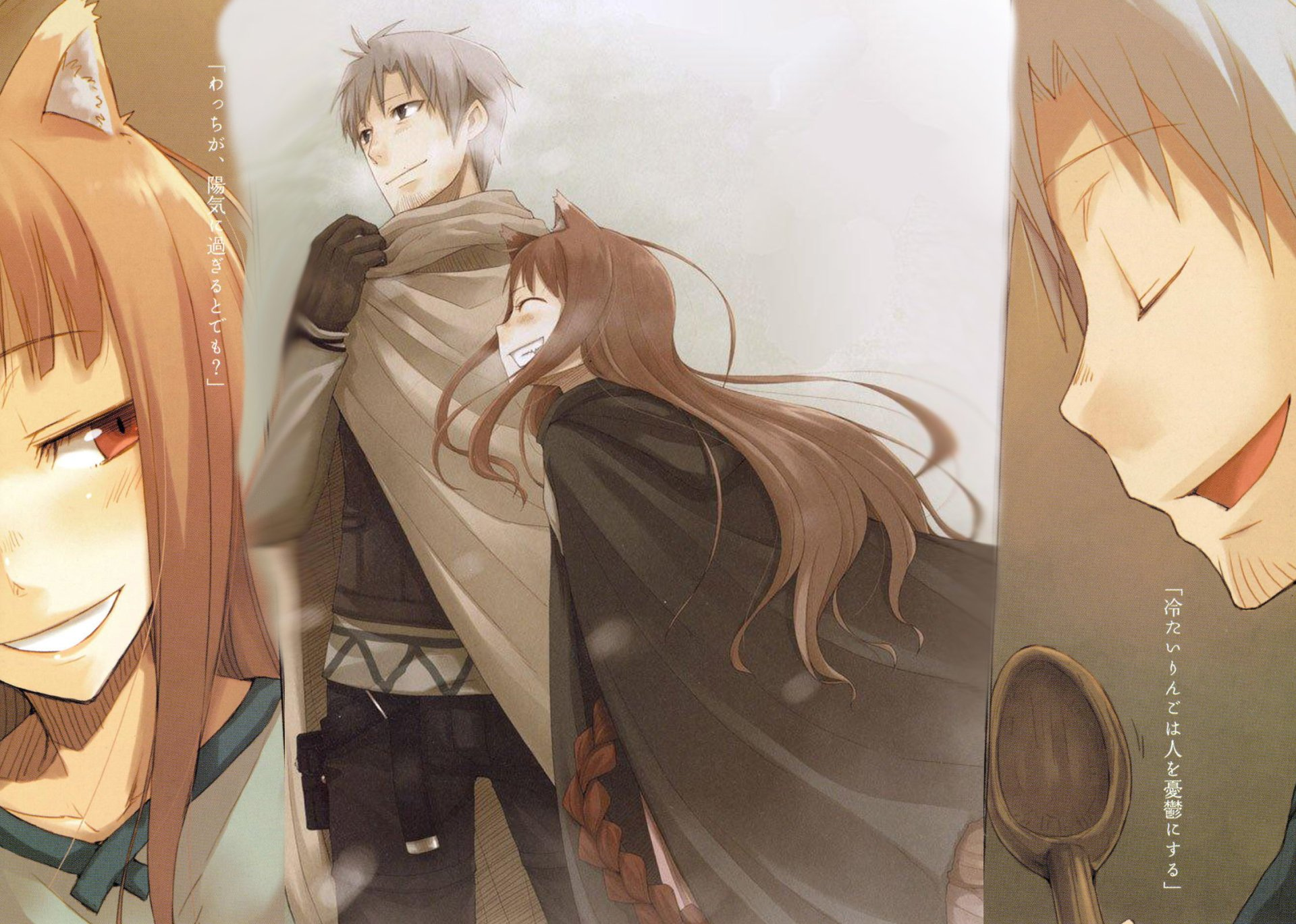Anime - Spice and Wolf  Kraft Lawrence Holo (Spice & Wolf) Anime Kemonomimi Wallpaper