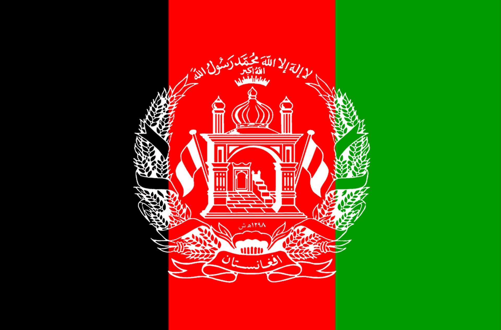 Misc - Flag of Afghanistan  Wallpaper