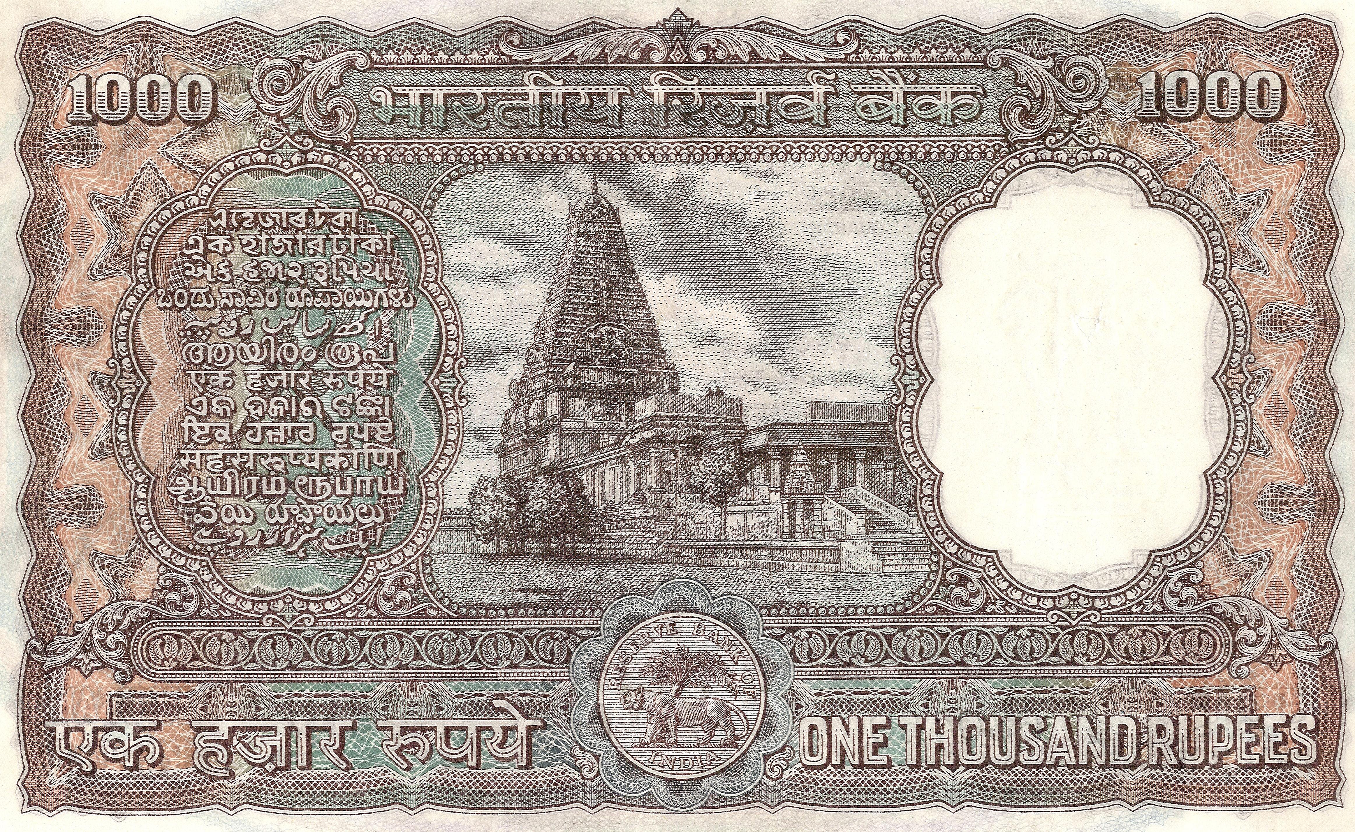 Indian Rupee 4k Ultra Hd Wallpaper Background Image 4650x2855