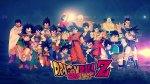 Preview Dragon Ball