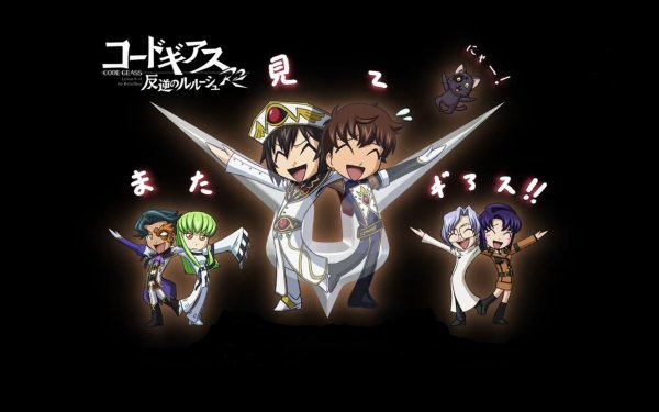 Anime Code Geass C.C. Arthur Lloyd Asplund Nina Einstein Lelouch Lamperouge Suzaku Kururugi Jeremiah Gottwald HD Wallpaper | Background Image