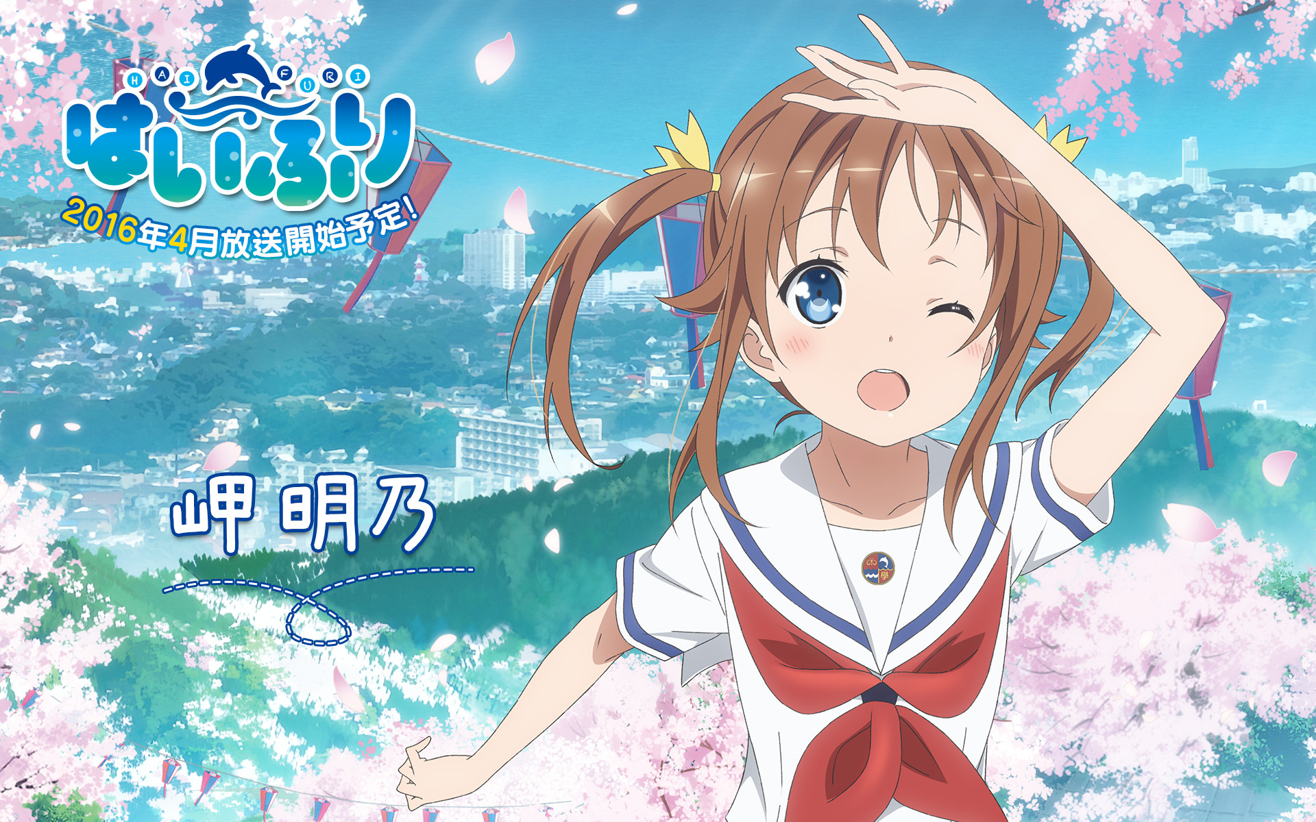 Wallpapers ID:691905