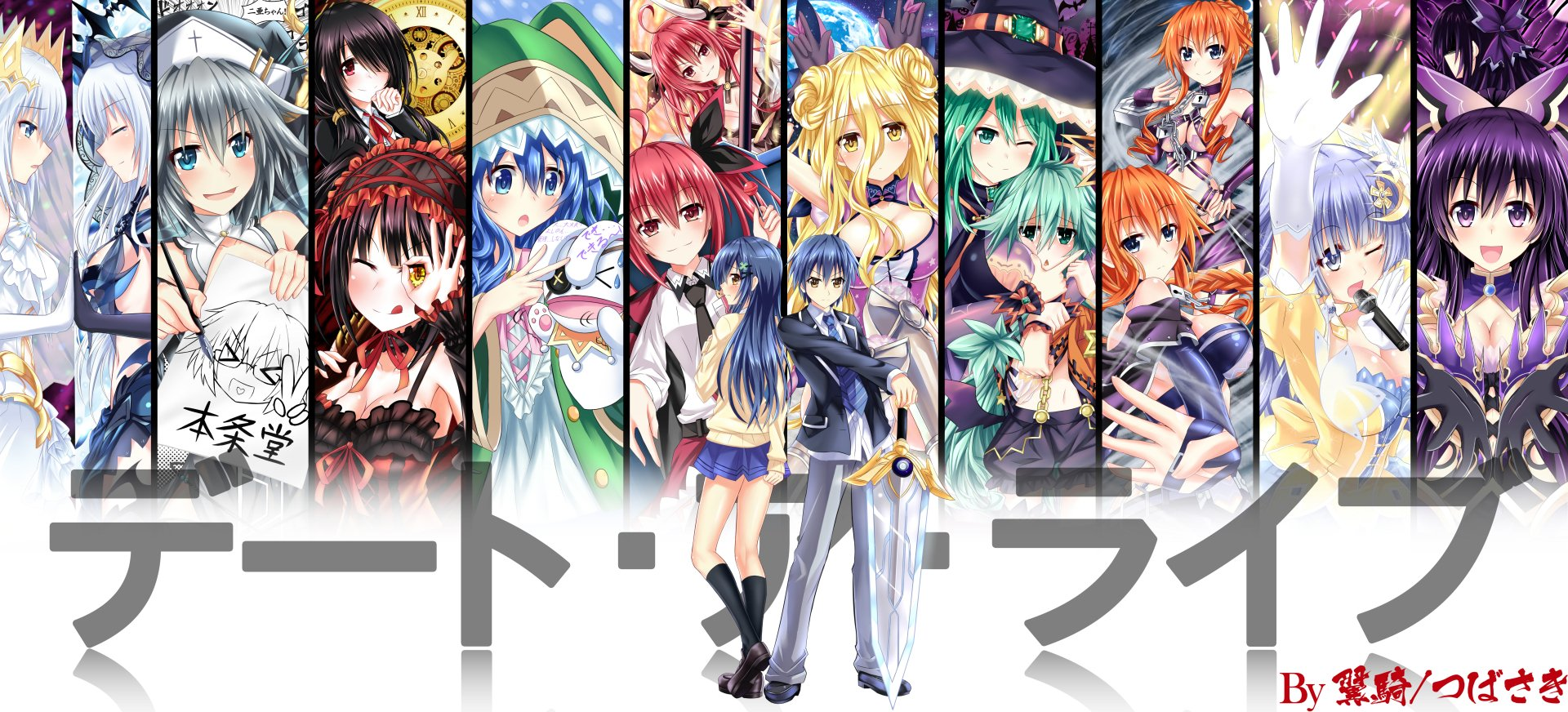 Wallpapers ID:703278