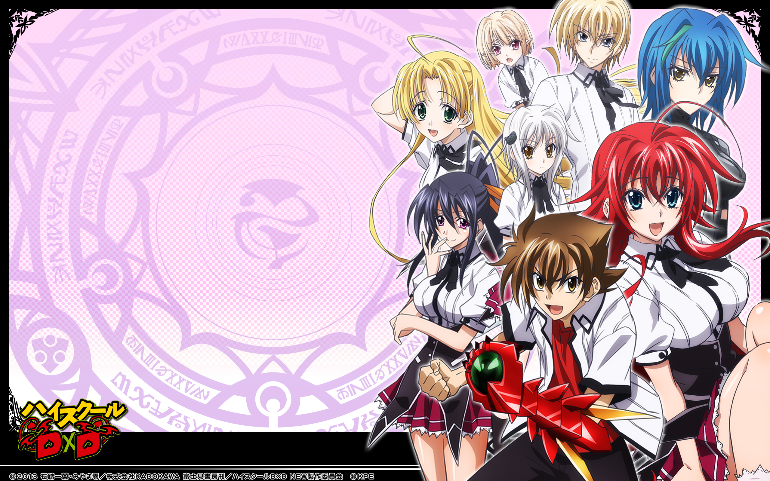 High School DxD Full HD Wallpaper and Background ...