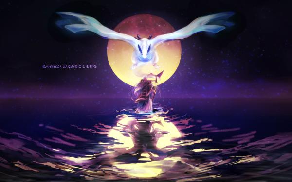 Anime Crossover Lugia Kousetsu Samonji Pokémon Touken Ranbu HD Wallpaper   Background Image