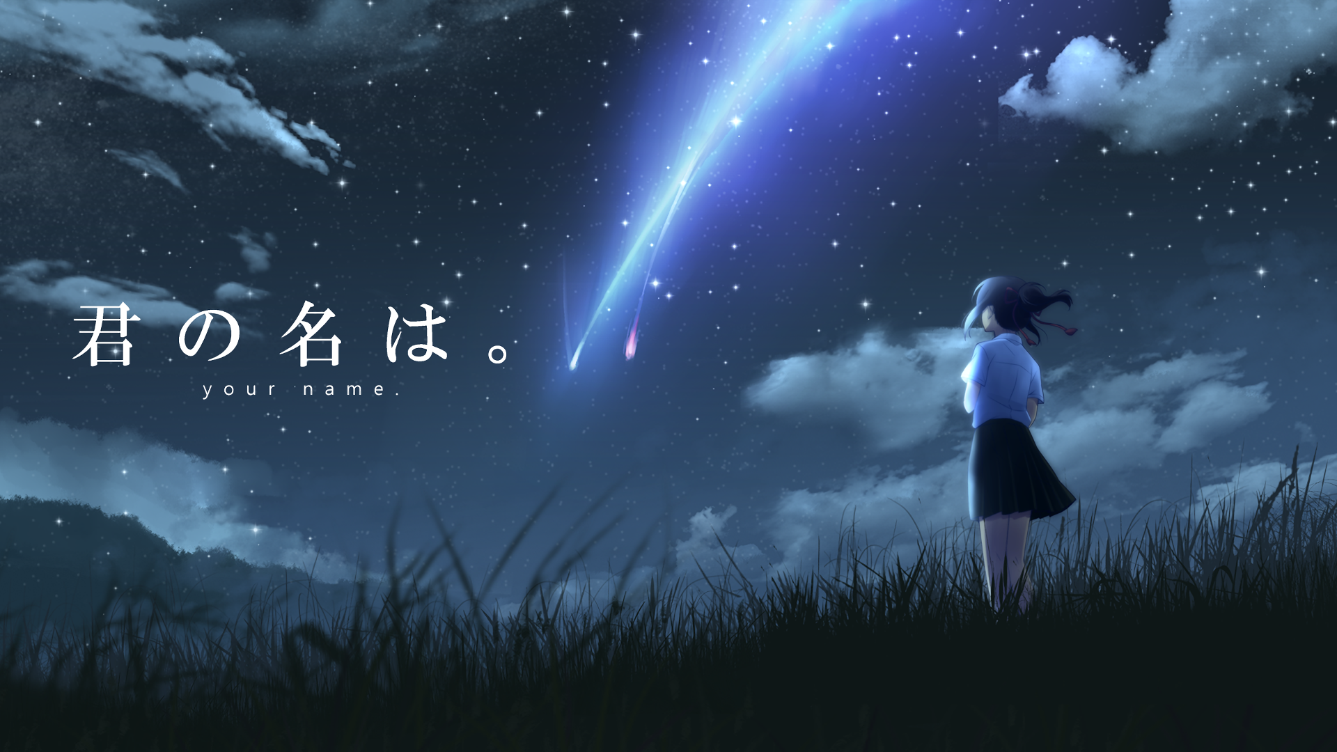 Your Name Hd Wallpaper Background Image 1920x1080 Id 753771 Wallpaper Abyss