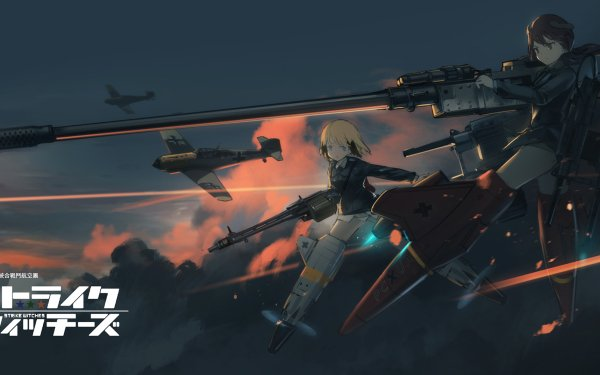 Anime Strike Witches HD Wallpaper   Background Image