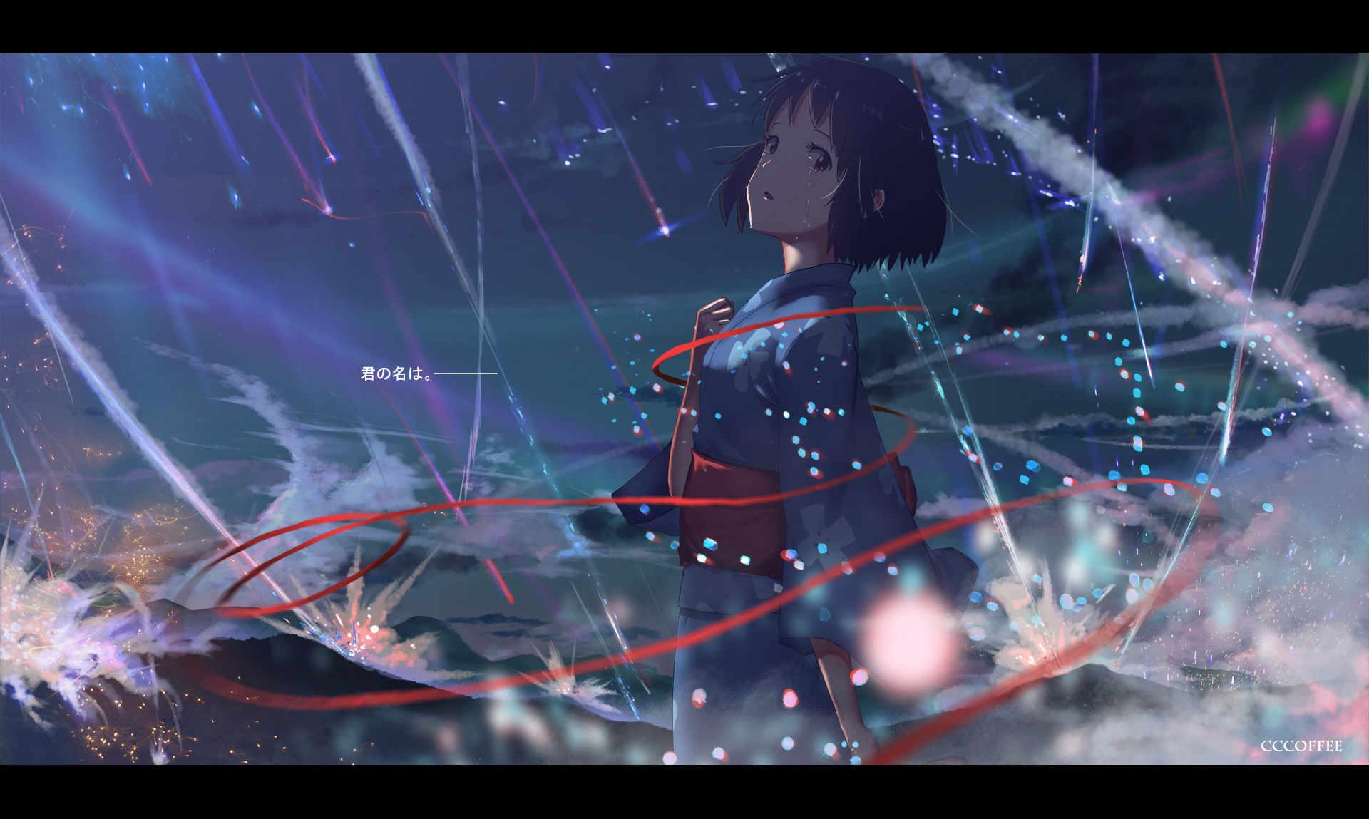 823 Your Name. HD Wallpapers | Backgrounds - Wallpaper ...