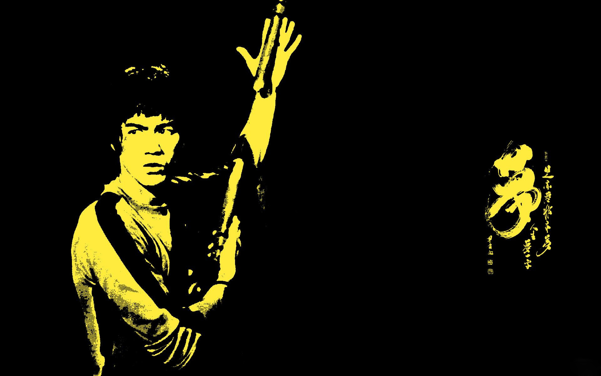 46 Bruce Lee HD Wallpapers | Background Images - Wallpaper ...