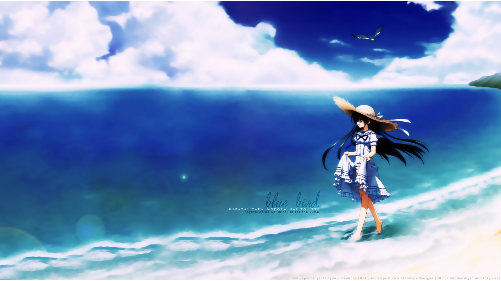 Wallpapers ID:802114