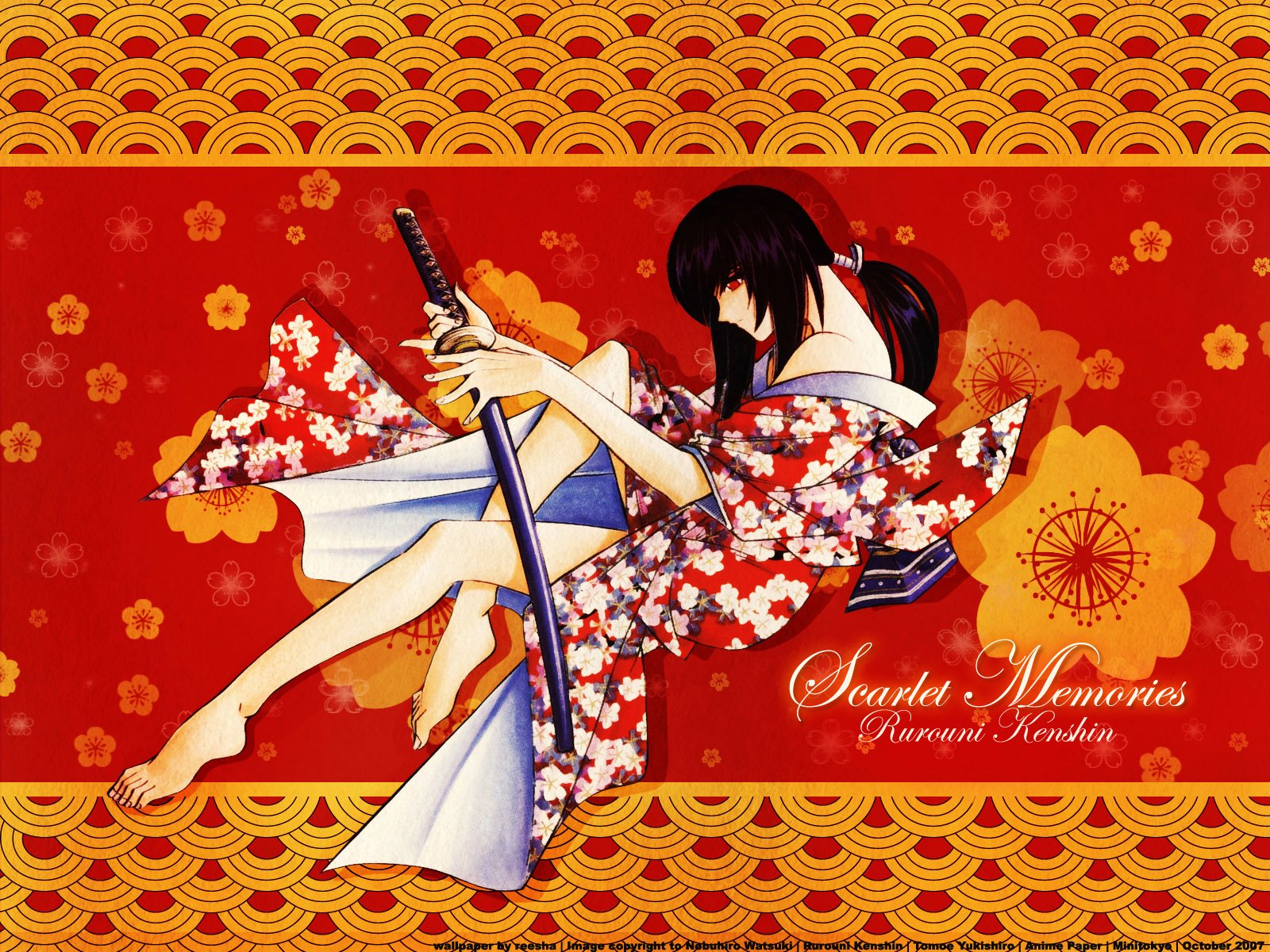 Wallpapers ID:802199