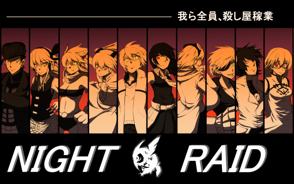 Anime Akame ga Kill! Akame Bulat Chelsea Leone Mine Najenda Lubbock Sheele Susanoo Tatsumi HD Wallpaper | Background Image