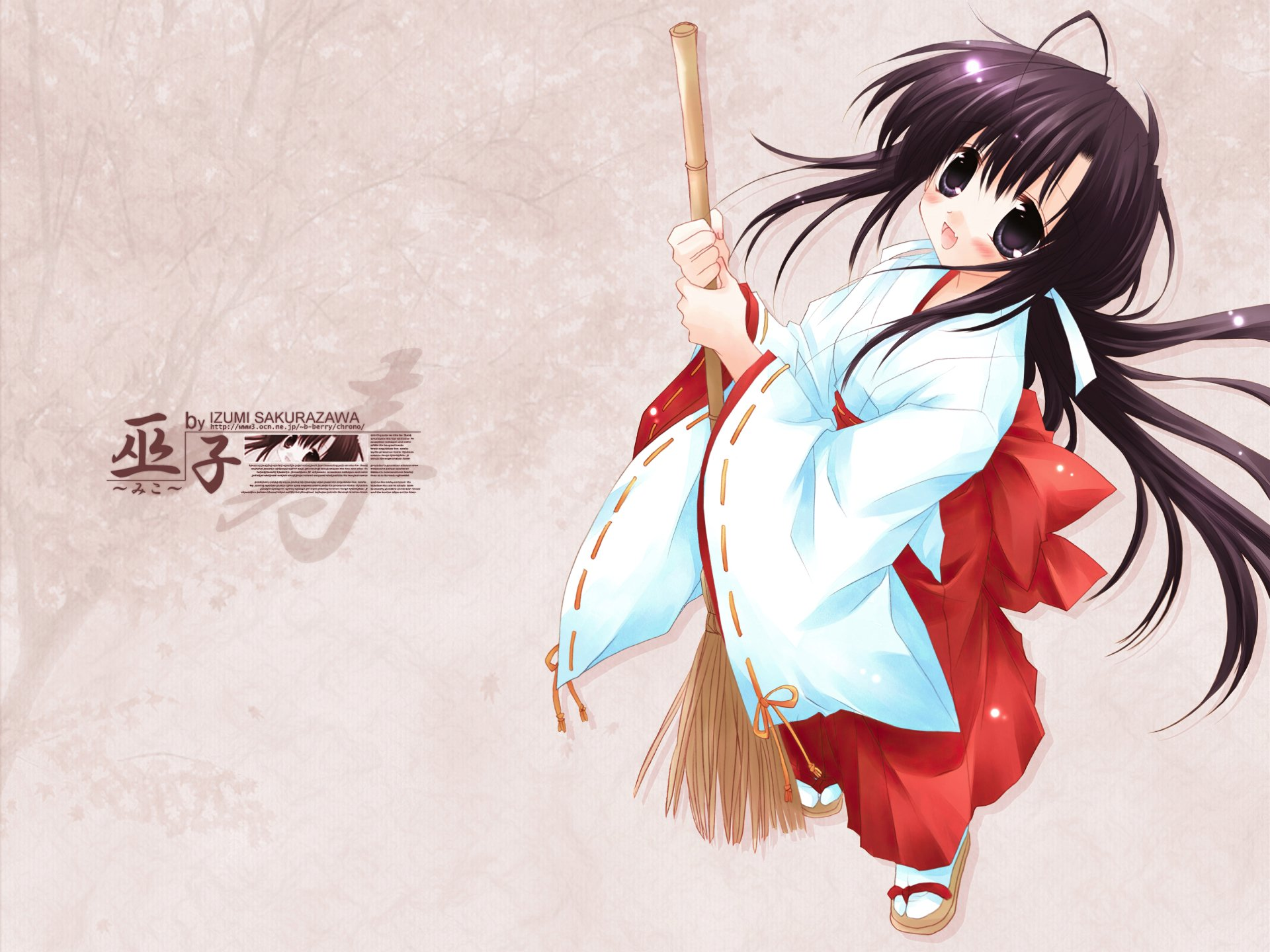 Wallpapers ID:844582