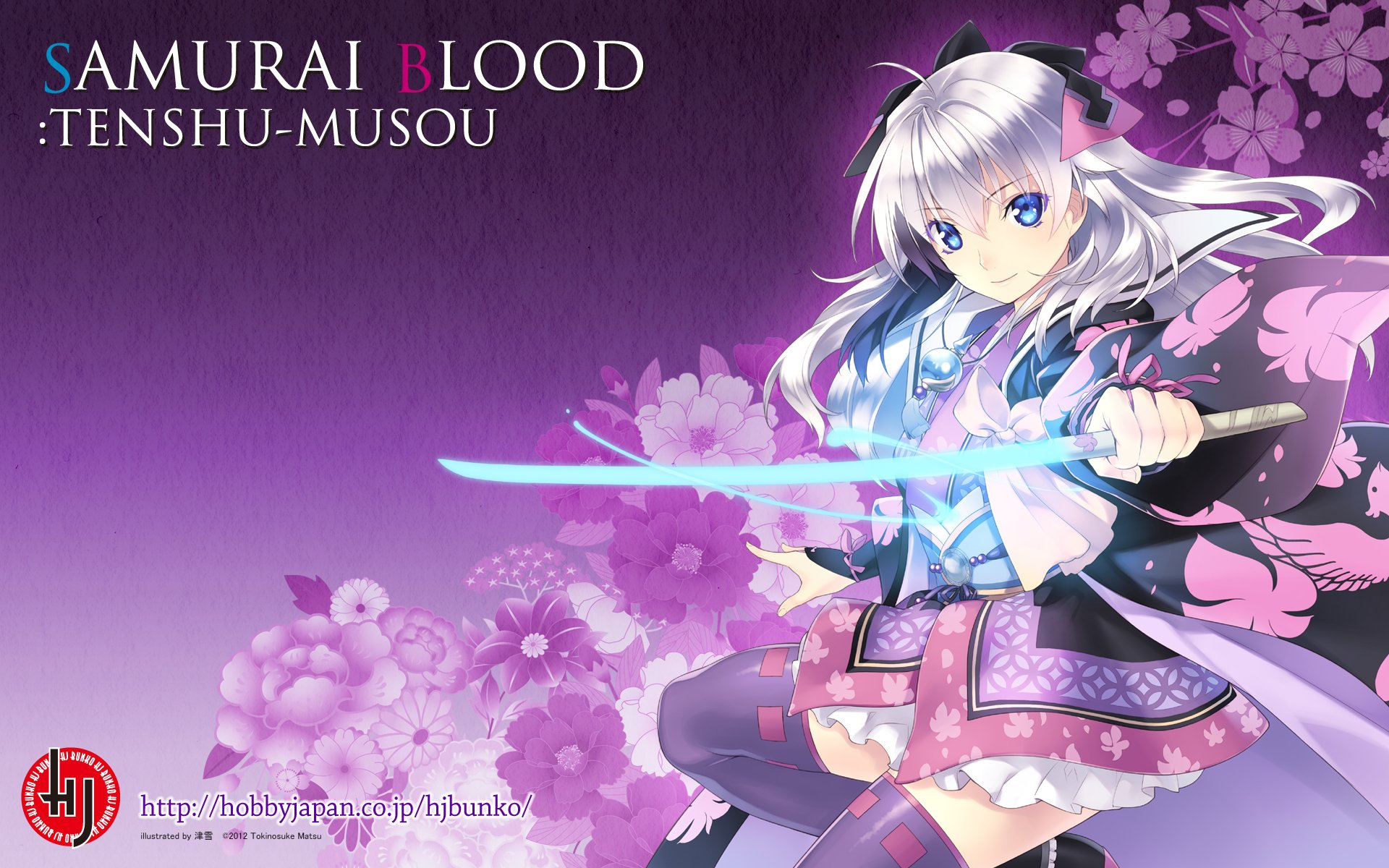 Wallpapers ID:846763