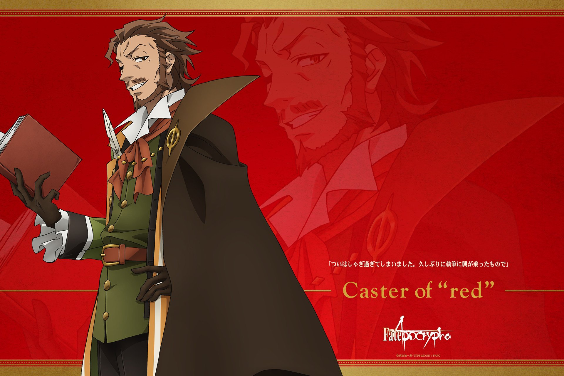 Anime - Fate/Apocrypha Caster of Red (Fate/Apocrypha) Wallpaper