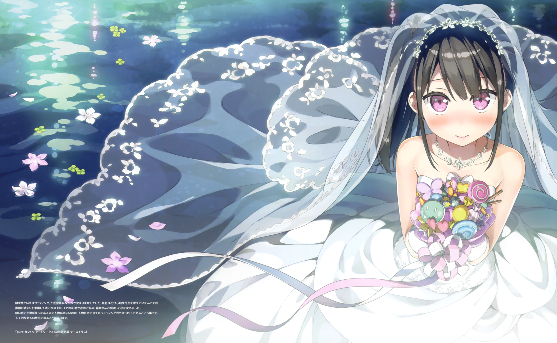 Wallpapers ID:857190